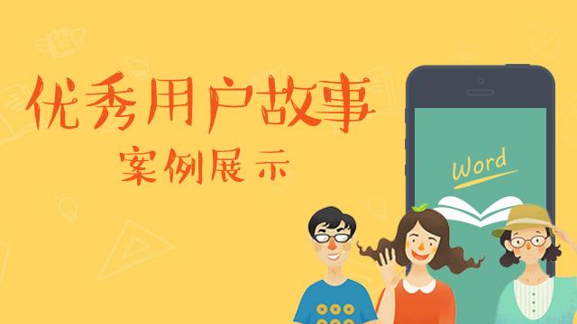 知米星选拔赛banner2.jpg