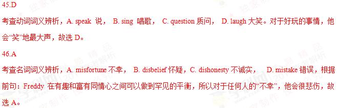 答案.png
